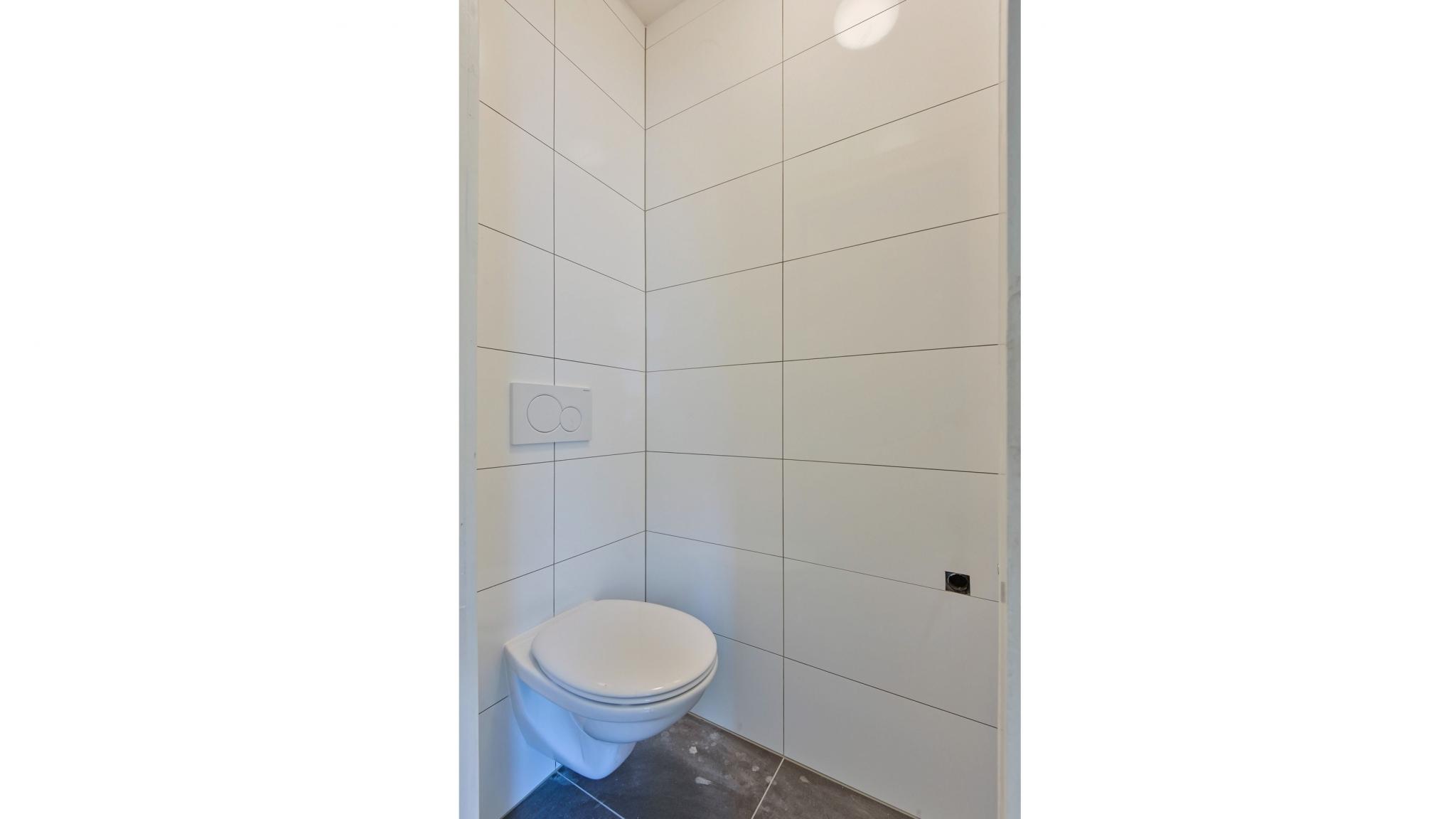 toilet kader